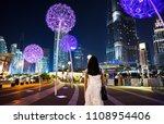 girl having a walk in downtown... | Shutterstock . vector #1108954406