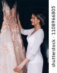 morning of the bride. preparing ... | Shutterstock . vector #1108966805