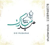eid mubarak islamic greeting...   Shutterstock .eps vector #1108968578