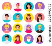 set of colorful vector icons.... | Shutterstock .eps vector #1108990772