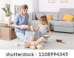 housewife and daughter picking... | Shutterstock . vector #1108994345