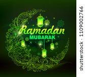 ramadan mubarak. islamic... | Shutterstock .eps vector #1109002766