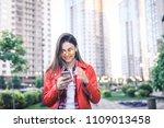portrait of beautiful young... | Shutterstock . vector #1109013458