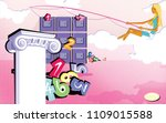 numerology. fortunetelling. a... | Shutterstock . vector #1109015588