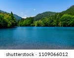 the dam lake of the blue water... | Shutterstock . vector #1109066012