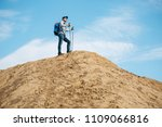 photo of young tourist man with ... | Shutterstock . vector #1109066816
