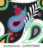 paisley. a bright seamless...   Shutterstock .eps vector #1109073848