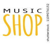 music shop label | Shutterstock .eps vector #1109076152