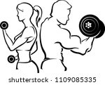 weight lifting fitness lineart | Shutterstock .eps vector #1109085335