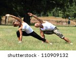 workingout in nature. doing... | Shutterstock . vector #110909132