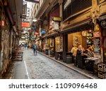 city of melbourne vic australia ...   Shutterstock . vector #1109096468