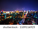 abstract night cityscape light... | Shutterstock . vector #1109116925