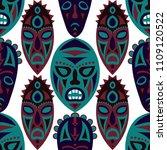 vector illustration. abstract... | Shutterstock .eps vector #1109120522