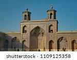shiraz  iran   october 23  2016 ... | Shutterstock . vector #1109125358