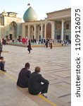 23 june 2017  iran shiraz ... | Shutterstock . vector #1109126075