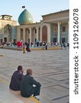 23 june 2017  iran shiraz ... | Shutterstock . vector #1109126078