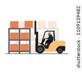 large modern warehouse with... | Shutterstock .eps vector #1109139482