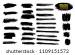large set different grunge... | Shutterstock .eps vector #1109151572