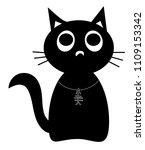 black cat cute cartoon...   Shutterstock .eps vector #1109153342