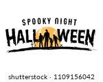 halloween banner  silhouette of ... | Shutterstock .eps vector #1109156042
