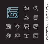 optimization icons set. local...