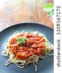 spaghetti italian pasta with... | Shutterstock . vector #1109167172