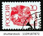 russia   circa 1992  a stamp... | Shutterstock . vector #1109187872