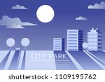beautiful city park horizontal... | Shutterstock .eps vector #1109195762