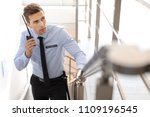 male security guard with... | Shutterstock . vector #1109196545