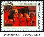 ussr   circa 1989  a stamp... | Shutterstock . vector #1109204315