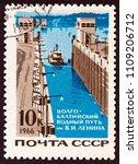 ussr   circa 1966  a stamp... | Shutterstock . vector #1109206712