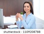 young brunette business woman... | Shutterstock . vector #1109208788