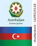 flag of azerbaijan  republic of ... | Shutterstock .eps vector #1109215118