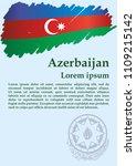 flag of azerbaijan  republic of ... | Shutterstock .eps vector #1109215142