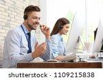 technical support operators...   Shutterstock . vector #1109215838
