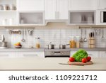 products and blurred view of... | Shutterstock . vector #1109221712