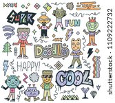 abstract fantastic cool doodle... | Shutterstock .eps vector #1109222732