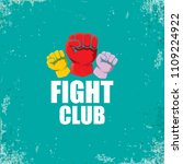 fight club vector logo with red ...   Shutterstock .eps vector #1109224922