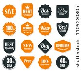 vintage retro vector logo for... | Shutterstock .eps vector #1109230805