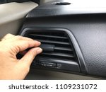 adjust the air in the car. | Shutterstock . vector #1109231072