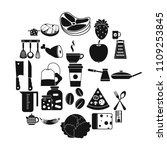 culinary icons set. simple set... | Shutterstock .eps vector #1109253845
