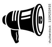 bullhorn icon. simple... | Shutterstock .eps vector #1109253935