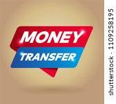 money transfer arrow tag sign. | Shutterstock .eps vector #1109258195