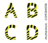 tiger tails english alphabet.... | Shutterstock . vector #1109284058