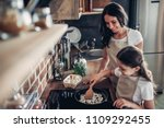 portrait of daughter and mother ... | Shutterstock . vector #1109292455