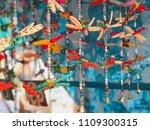 accessories of children's... | Shutterstock . vector #1109300315