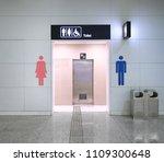 public toilet entrance in... | Shutterstock . vector #1109300648
