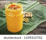 mango lassi on banana leaves... | Shutterstock . vector #1109315702
