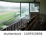 a view from the vip stand at... | Shutterstock . vector #1109315858