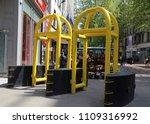 birmingham  west midlands ...   Shutterstock . vector #1109316992